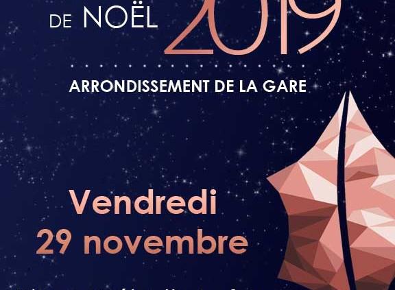 20191129_Illuminations_gare